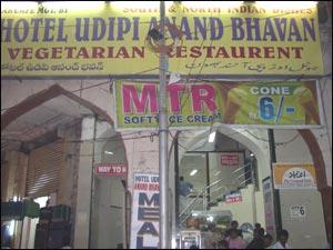 New Udipi Anand Bhavan
