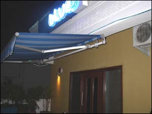 Blues Restaurant & Lounge Bar