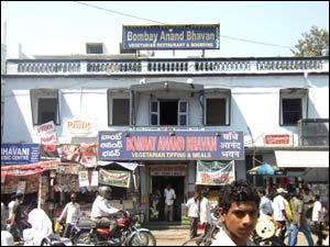 Bombay Anand Bhavan