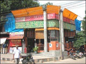 Dhuadhar Restaurant