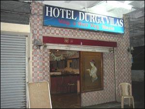 Durga Vilas