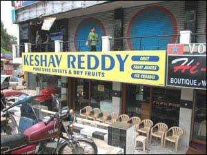 Keshav Reddy Chaat
