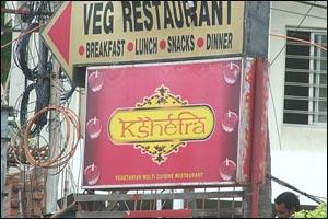 Kshetra