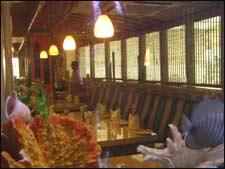 Mischief Dining Bar