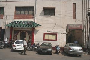 Nanking Restaurant