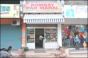 New Bombay Pan Mahal
