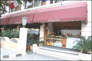 Pickles (Baseraa)