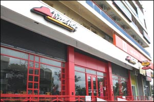Pizza Hut (Banjara Hills)