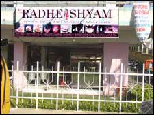 Radheshyam Chat Bhandar