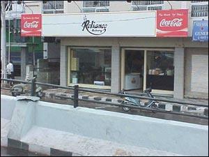 Reliance Bakery