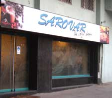 Sarovar Coffee Shop