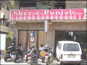 Sher-E-Punjab Dhaba