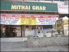 Sree Ram Mithai Ghar