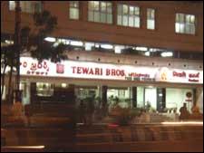Tewari Bros