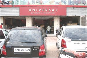 Universal Bakery (Restaurant)