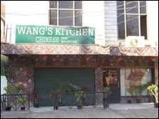 Wang's Kitchen
