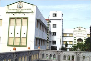 Rosary Convent High School