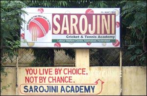 Sarojini Cricket & Fitness Academy (SCAFA) - Sports Coaching