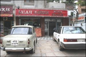 Balaji Mahesh Mithai Bhandar