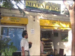 Emerald Mithai Shop