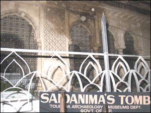 Saidani Maa Saheba Ki Dargah