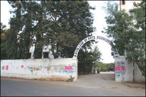 A V College