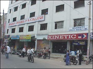Jagruthi Degree & P G College