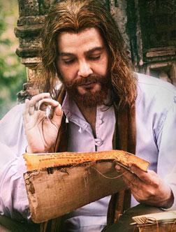 Jaatishwar (Bengali) (bengali) - cast, music, director, release date