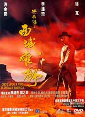 Dare Devil (Once Upon A Time In China And America)