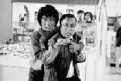 Police Story (english) - cast, music, director, release date