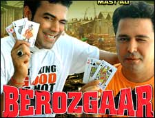 Berozgaar (hindi) - cast, music, director, release date