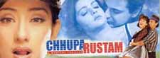 Chhupa Rustam (hindi) reviews