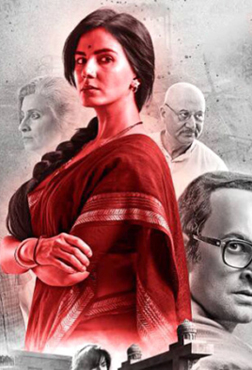 Indu Sarkar (hindi) - show timings, theatres list