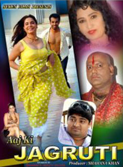 Aaj Ki Jagruti (hindi) - cast, music, director, release date