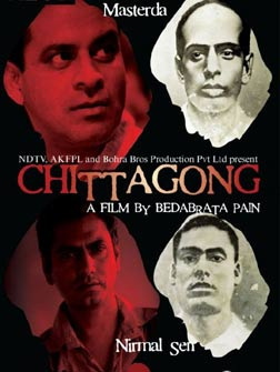 Chittagong (hindi) - cast, music, director, release date