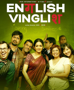 English Vinglish (hindi) - cast, music, director, release date