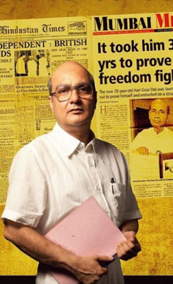 Gour Hari Dastaan - The Freedom File (hindi) reviews