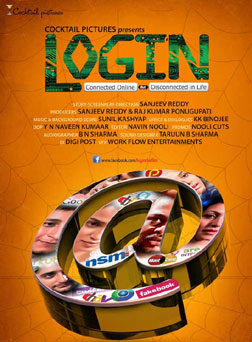 Login (Movie) (hindi) - cast, music, director, release date