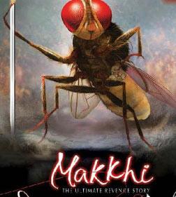 Makkhi (hindi) reviews