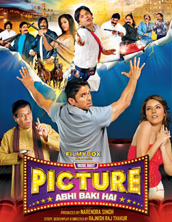 Mere Dost Picture Abhi Baki Hai (hindi) reviews