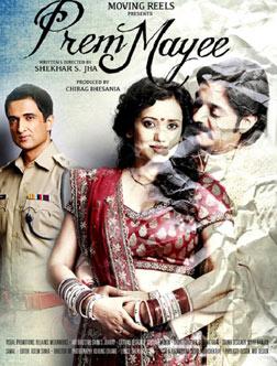 Prem Mayee (hindi) - cast, music, director, release date