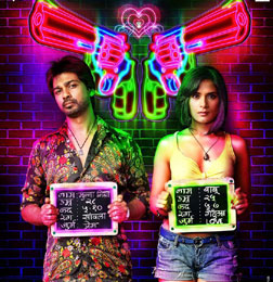 Tamanchey Pyar Mein Dil Pe Maar De Goli (hindi) - cast, music, director, release date