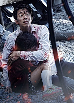 Train To Busan (English) (english) - cast, music, director, release date