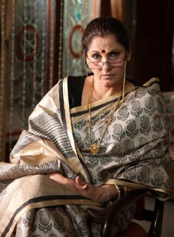 What The Fish (hindi) reviews