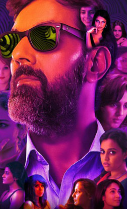 X: Past Is Present (hindi) - cast, music, director, release date
