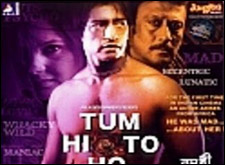 Tum Hi To Ho (hindi) - cast, music, director, release date