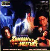 Zameen Ke Neeche (hindi) - cast, music, director, release date