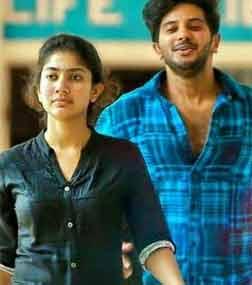 Kali (malayalam) - cast, music, director, release date