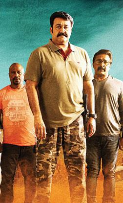 Loham (Malayalam) (malayalam) - cast, music, director, release date