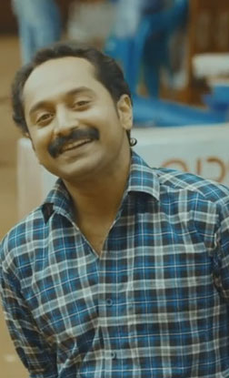Maheshinte Prathikaaram (Malayalam) (malayalam) - cast, music, director, release date